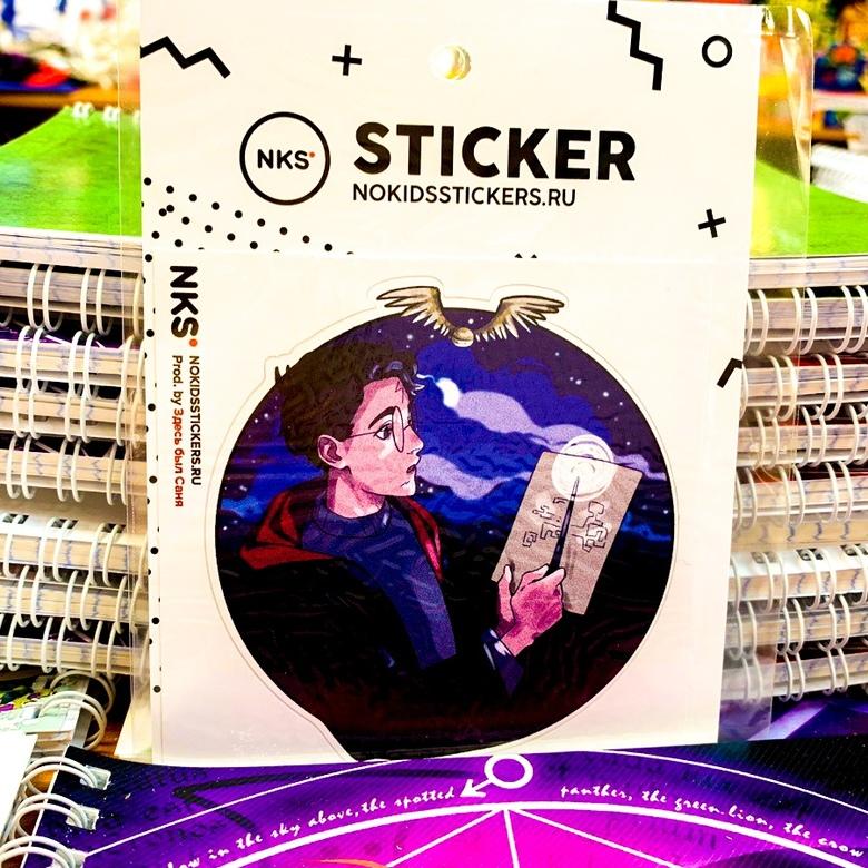 Card Harry Potter (1)