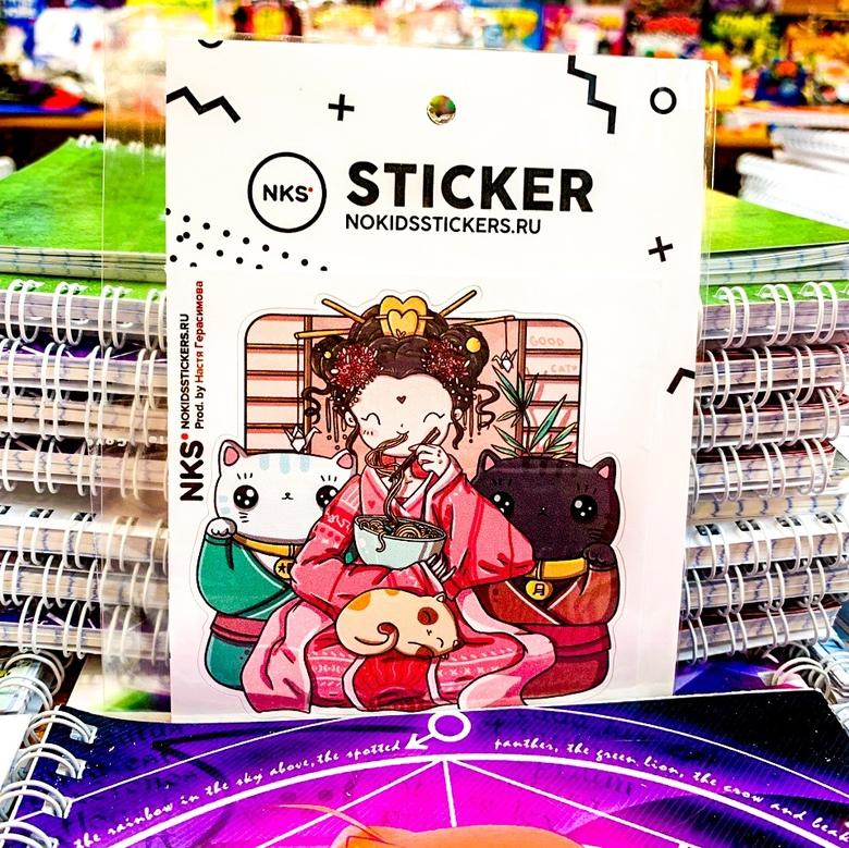 Card Japan (1)