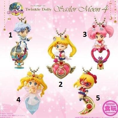 Фигурка Сейлор Мун/Sailor Moon (брелок)