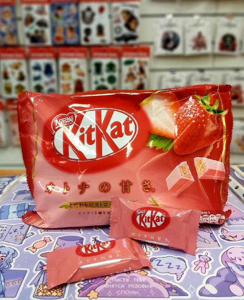 Шоколад Kit Kat со вкусом клубники (порционный)