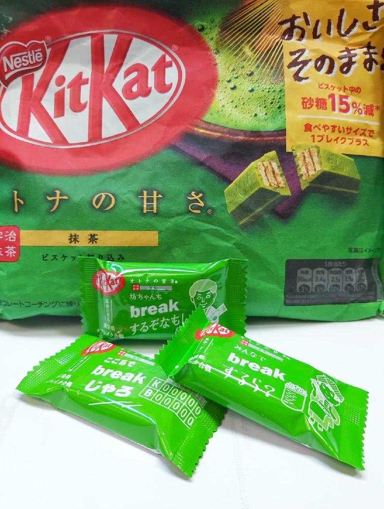 Шоколад Kit Kat со вкусом зеленого чая (срок годности до 30.06)