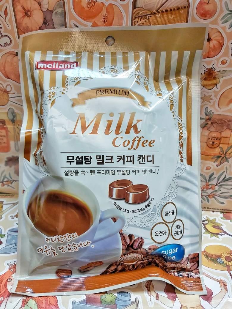Карамель без сахара со вкусом кофе с молоком
