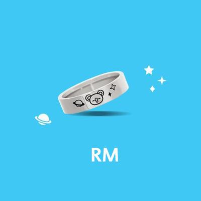 Кольцо BTS RM