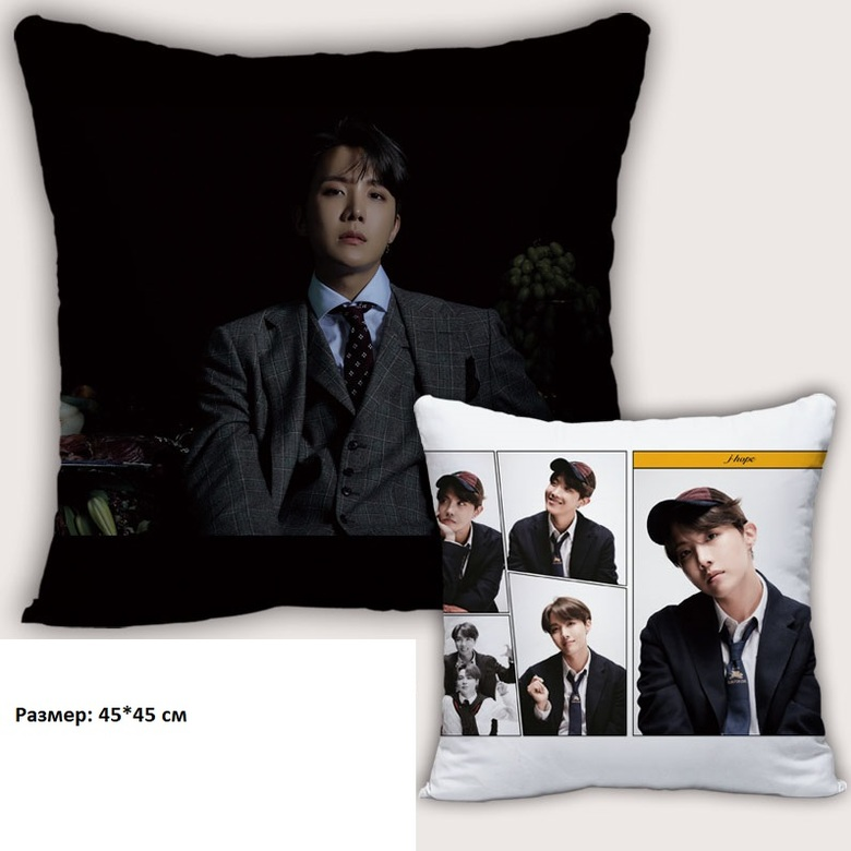 Подушка BTS ( J-Hope ) 1