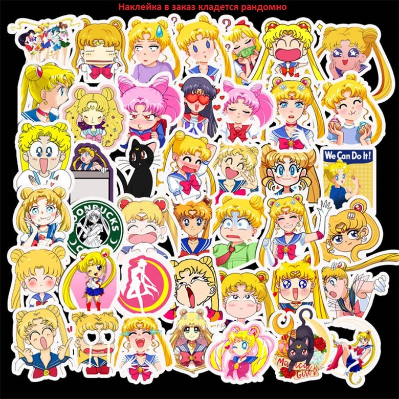 Набор стикеров Сейлор Мун/Sailor Moon