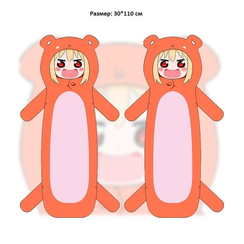 Подушка Двуличная сестрёнка Умару-чан!/Himouto! Umaru-chan