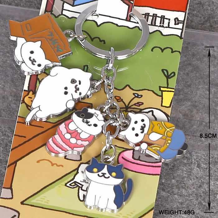 Брелок Котики ацумэ / Rare Cats / Neko Atsume