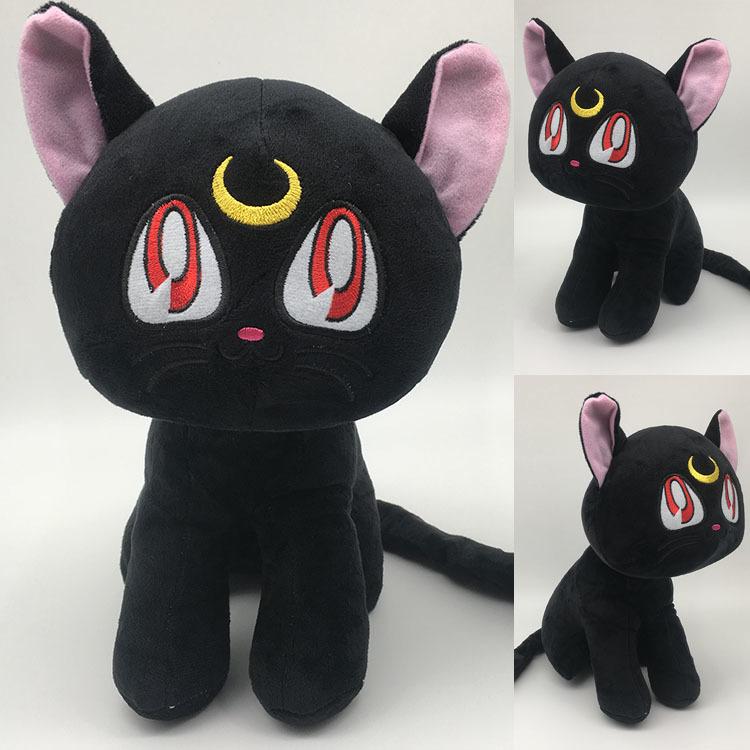 Мягкая игрушка Сейлор Мун/Sailor Moon (3)