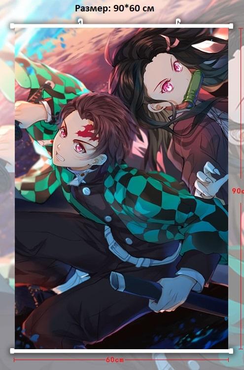 Тканевый плакат Клинок, рассекающий демонов/Kimetsu no Yaiba