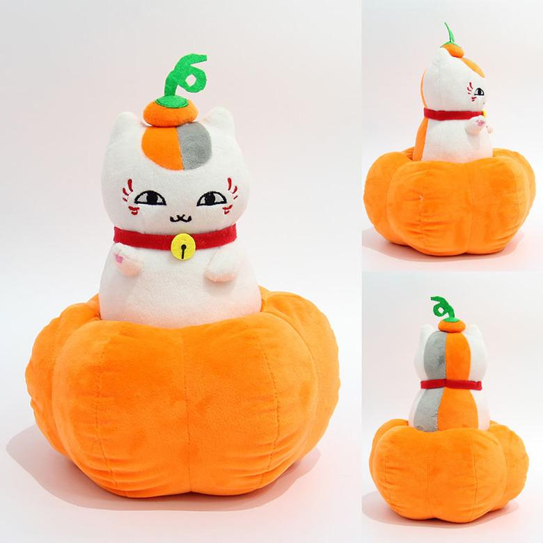 Мягкая игрушка Тетрадь дружбы Нацумэ/Natsume Yuujinchou (Нянко в тыкве)