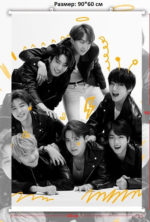 Тканевый плакат BTS