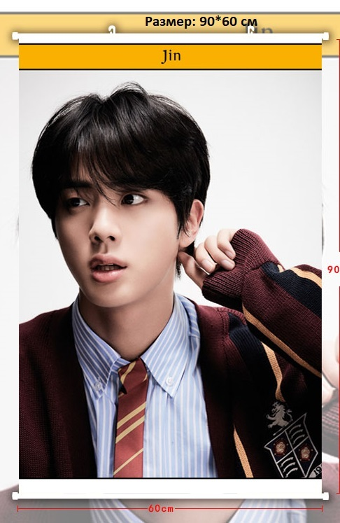 Тканевый плакат BTS JIN (1)