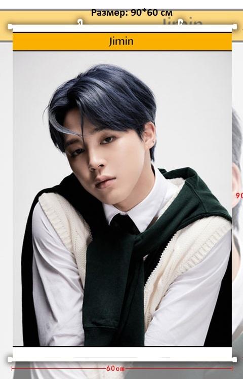Тканевый плакат BTS JIMIN