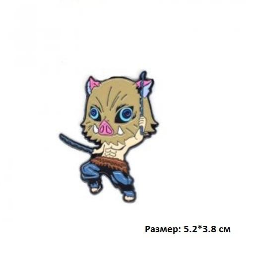 Значок Клинок, рассекающий демонов/Demon Slayer: Kimetsu no Yaiba (2)