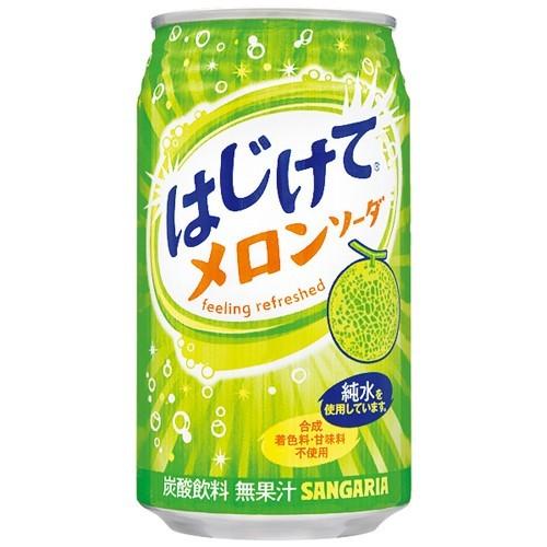Напиток газированный Сангария со вкусом дыни