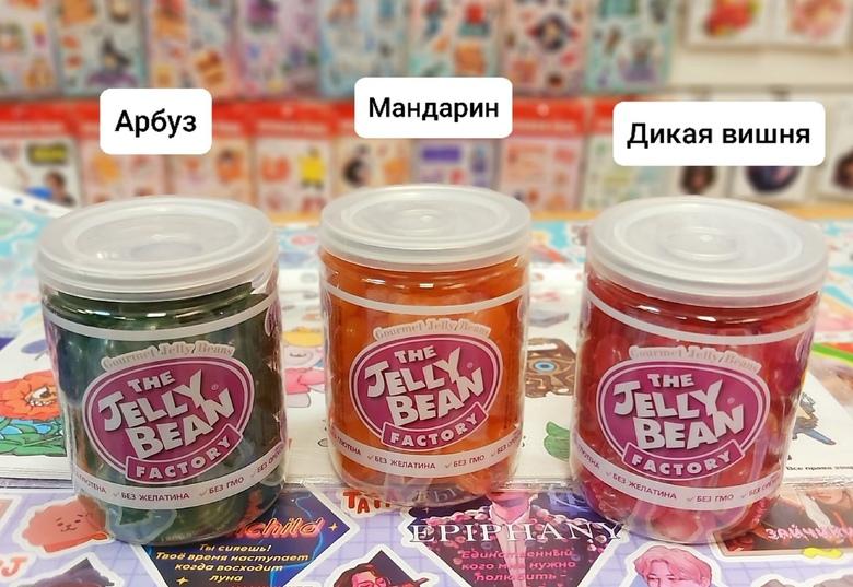 Драже Арбуз/Мандарин/Дикая вишня