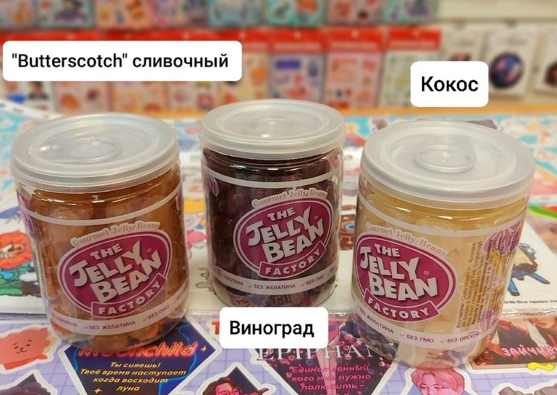 """Драже """"Butterscotch"""" (сливочный)/Виноград/Кокос"""