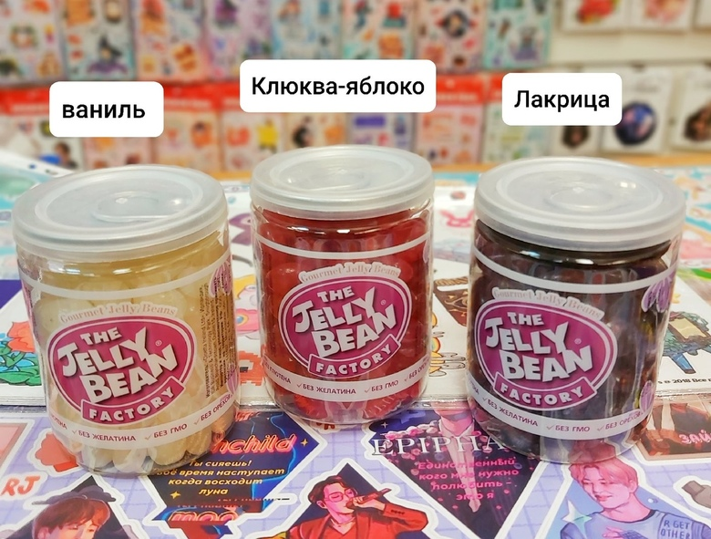 Драже Ваниль/Клюква-яблоко/Лакрица