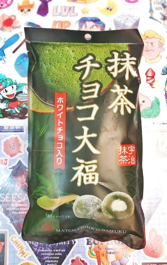 """Моти """"SEIKI MOCHI """"Дайфуку"""" со вкусом чая маття и сливочной начинкой"""