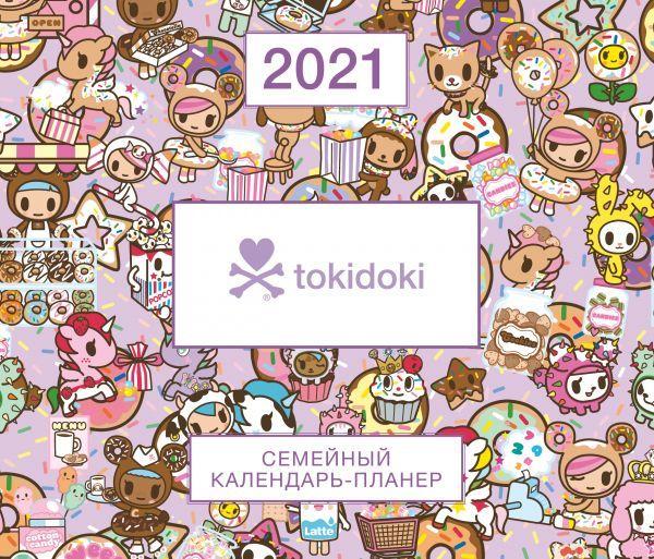 Календарь-планер Вселенная tokidoki