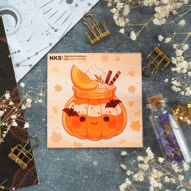 Card Halloween 4