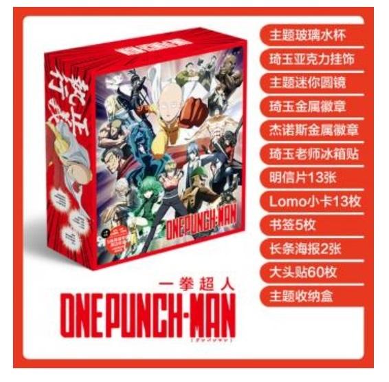Подарочный бокс Ванпачмен\One Punch-Man