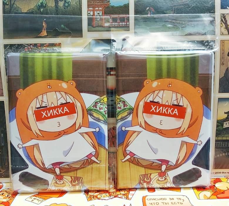 Обложка на паспорт Двуличная сестрёнка Умару/Himouto! Umaru-chan