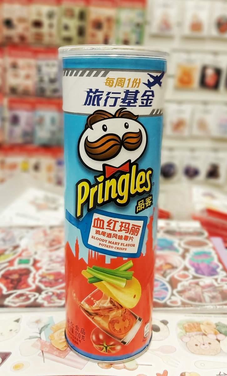 Чипсы Pringles со вкусом Кровавая Мэри