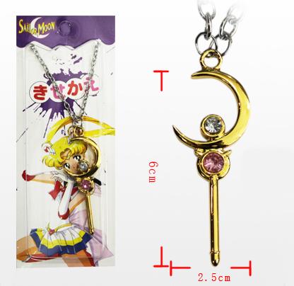 Кулон Сейлор Мун/Sailor Moon
