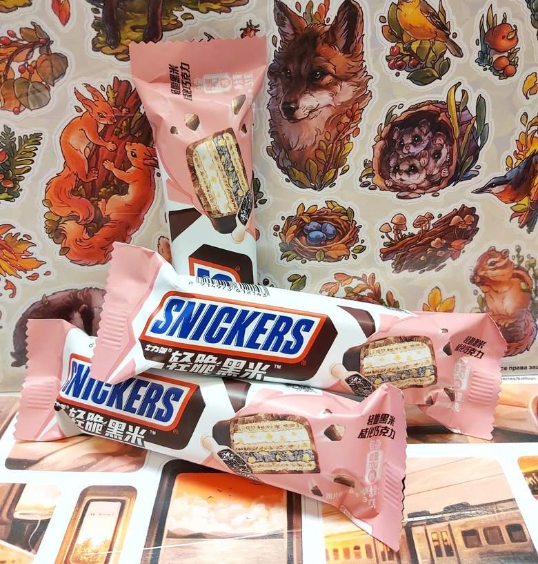 Шоколад Snickers со вкусом черного риса