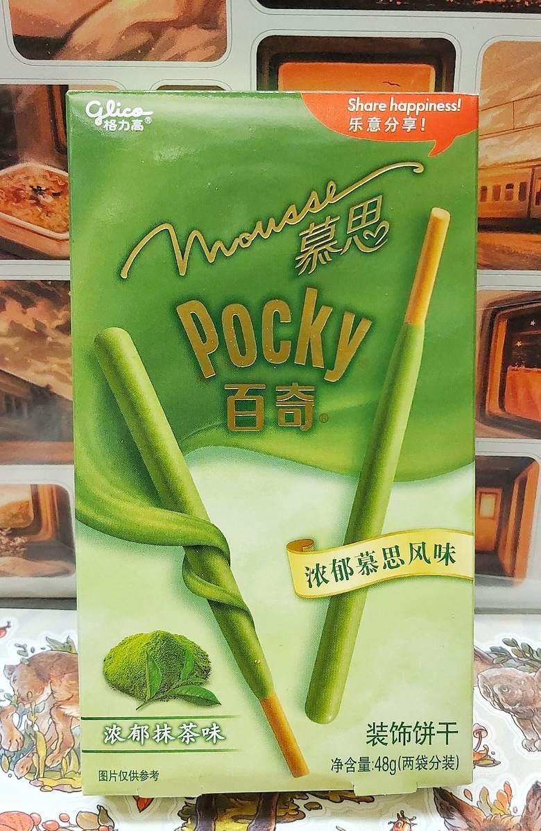 Pocky со вкусом мусса из зеленого чая