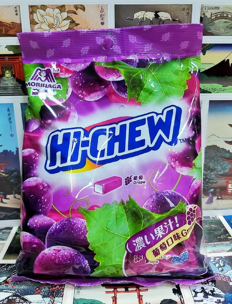 Жевательная конфета Hi - Chew Виноград