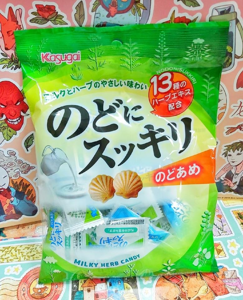 Карамель Kasugai молочная