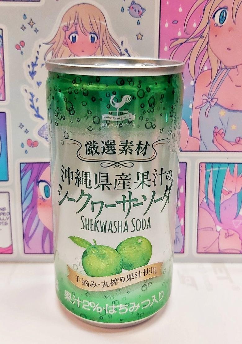Напиток Tominaga с сикуваса (цитрус с о. Окинава)