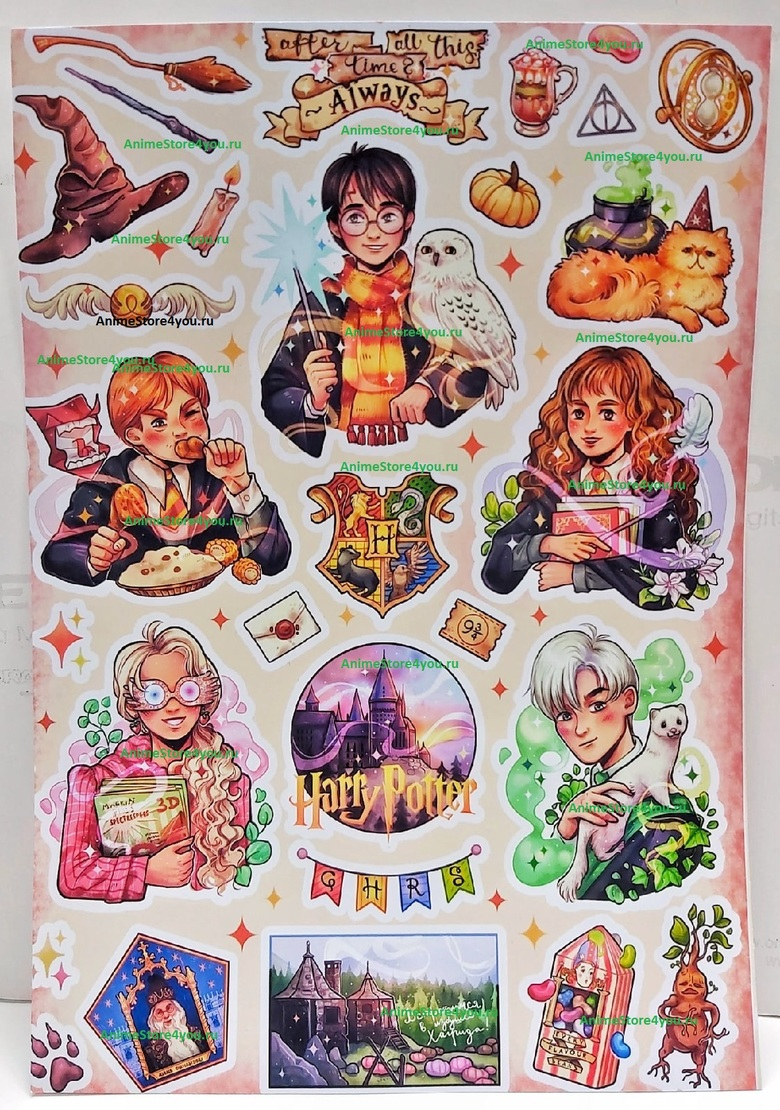 Лист наклеек Гарри Поттер / Harry Potter (2)