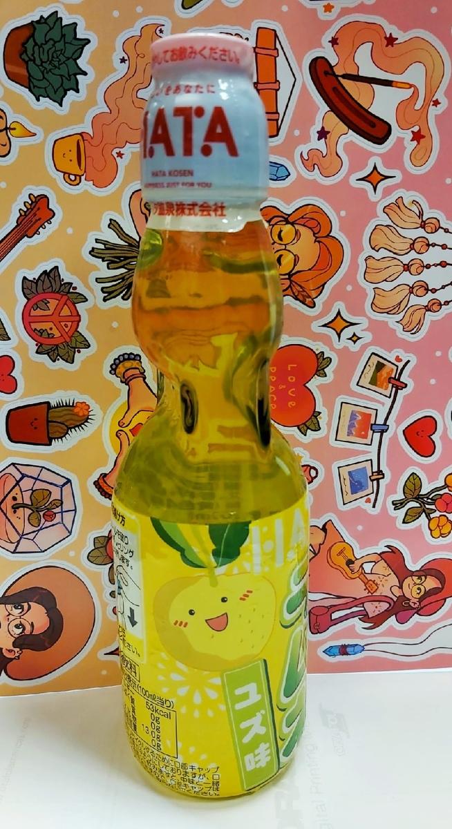 Напиток Рамунэ со вкусом Юдзу