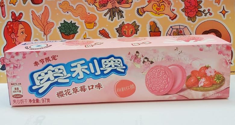 Печенье Oreo со вкусом клубники и сакуры