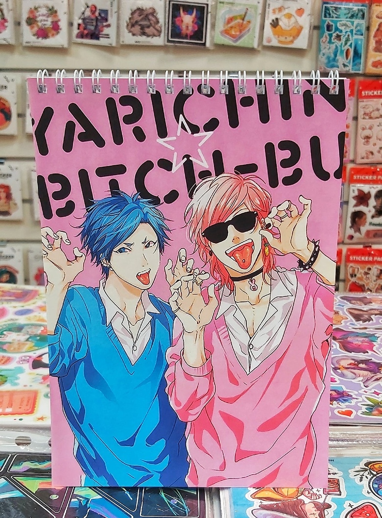 Блокнот Клуб Яричин/Yarichin Bitch Club (1)