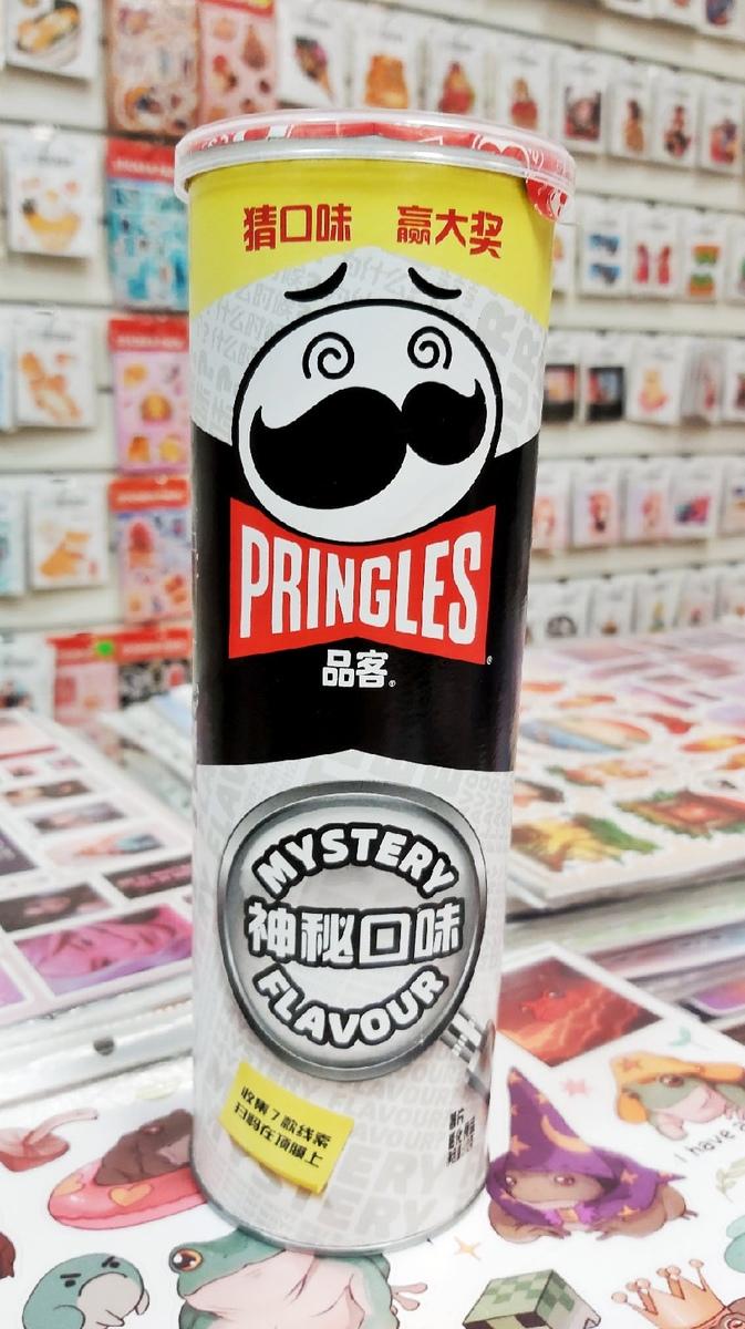 Чипсы Pringles с загадочным вкусом
