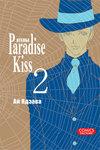 "Ателье ""Paradise Kiss"", том 2"