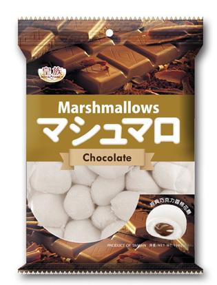 Маршмэллоу с шоколадной начинкой