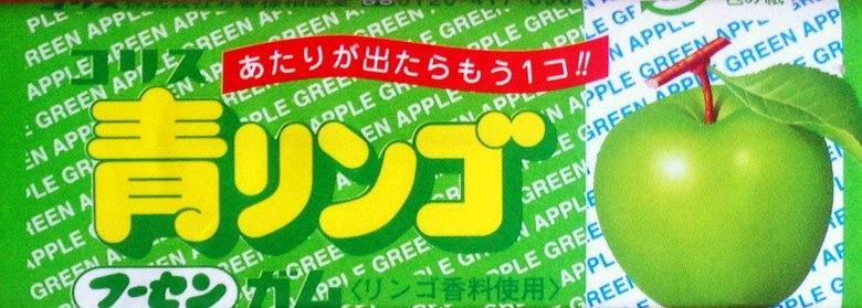 """Жевательная резинка """"Coris"""" со вкусом яблока"""