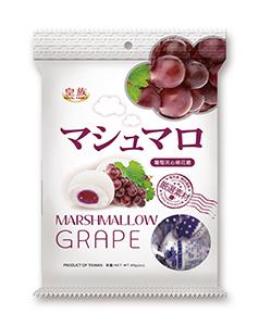 Маршмеллоу с виноградной начинкой (2)