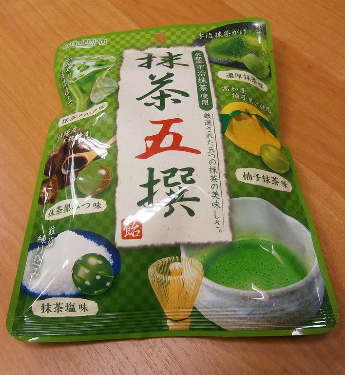 Конфеты со вкусом зеленого чая (80 грамм)