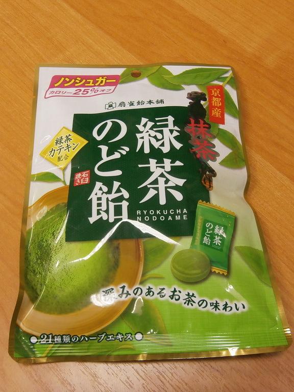 Конфеты со вкусом зеленого чая (100 грамм)