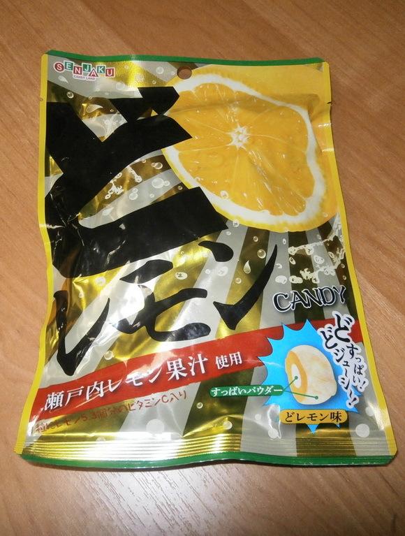 Конфеты со вкусом лимона