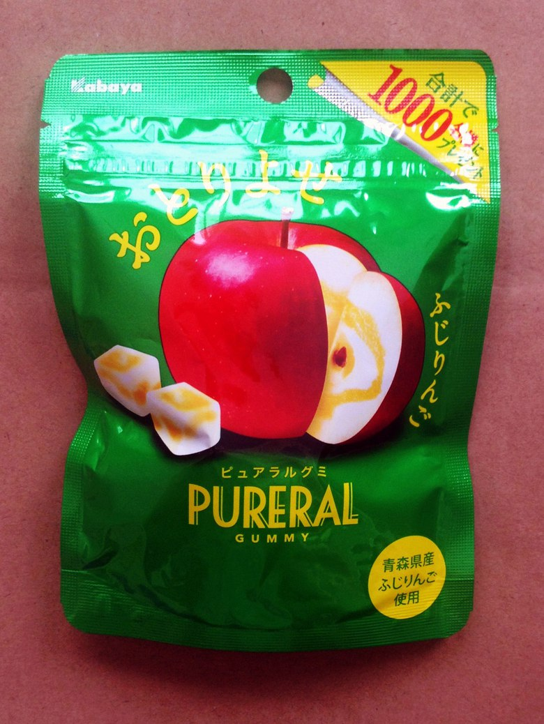 "Мармелад ""Gummy Pureral"" со вкусом медового яблока"