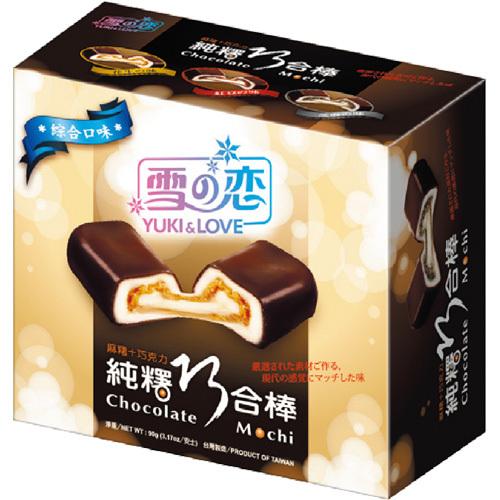Шоколадный моти-ролл Ассорти