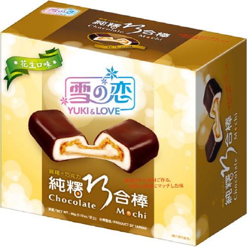 Шоколадный моти-ролл с арахисом