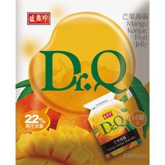 """Желе """"Доктор - Q"""", манго"""